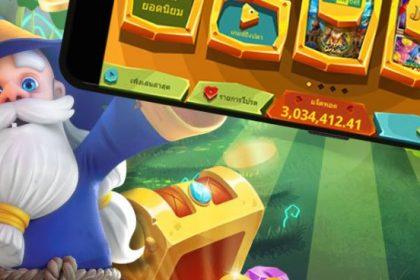 เล่นสล็อตพร้อมลุ้นผลรางวัลเหมือนถูกหวย
